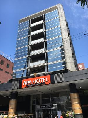 Apa Hotel Tkp Sapporo Ekikita Excellent - Sapporo - Κτίριο