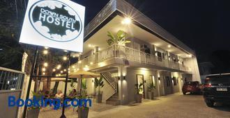 Down South Hostel - Cebu City - Building