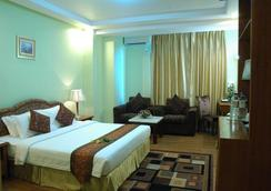 Best Western Green Hill Hotel - Yangon - Phòng ngủ