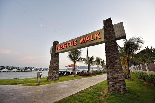 Lexis Hibiscus Port Dickson - Port Dickson - Toà nhà