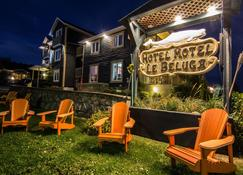 Hotel Motel Le Beluga - Tadoussac - Innenhof