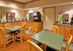 Country Inn & Suites Bloomington-Normal - Bloomington - Εστιατόριο