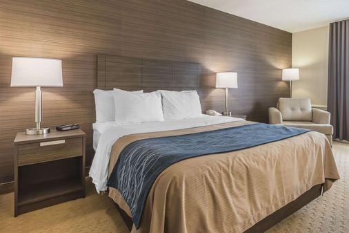 Comfort Inn - Lévis - Κρεβατοκάμαρα