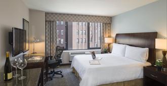 Hilton Garden Inn New York/Tribeca - Nueva York - Habitación