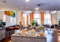 歐瑞康星酒店 - 蘇黎世 - 蘇黎世 - 自助餐