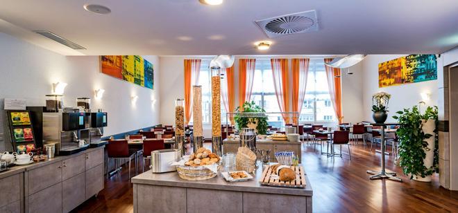 Hotel Sternen Oerlikon - Zurich - Buffet