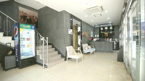 Residence Mumum Hotel - Busan - Lobby
