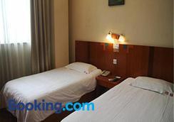 Greentree Alliance Beijing Temple of Heaven East Gate Hotel - Beijing - Bedroom