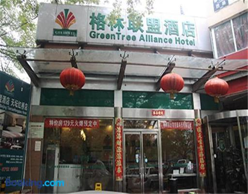 Greentree Alliance Beijing Temple of Heaven East Gate Hotel - Beijing - Building