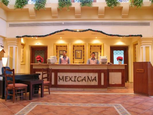 Mexicana Sharm Resort - Sharm el-Sheikh - Vastaanotto