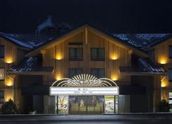 Rockypop Hotel - Les Houches - Rakennus