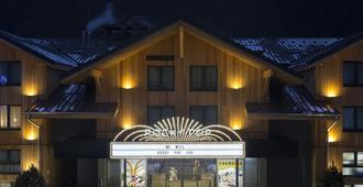 RockyPop Hotel (Portes de Chamonix) - Les Houches - Building