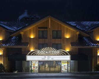 RockyPop Hotel (Portes de Chamonix) - Les Houches - Gebouw