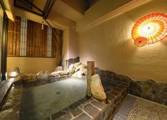 Dormy Inn Takamatsuchuokoenmae Natural Hot Spring - Takamatsu
