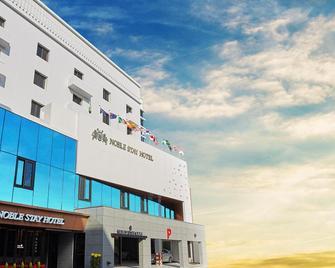 Noble Stay Hotel - Gwangju - Gebäude