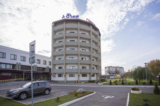 Voyage Hotel - Minsk - Building