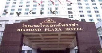 Diamond Plaza Hotel Suratthani - סוראט תאני