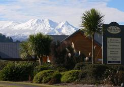 The Peaks Motor Inn - Ohakune - Outdoors view