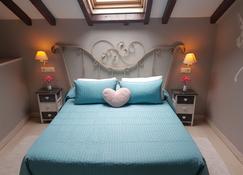 オスペダヘ サン フランシスコ - セゴビア - 寝室