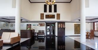 Ariya inn Chiangrai - Chiang Rai - Reception
