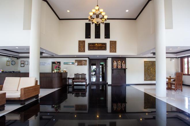 Ariya Inn Chiang Rai - Chiang Rai - Recepción