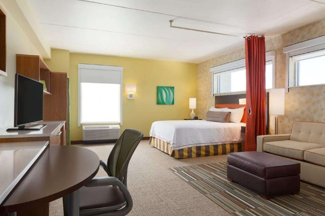 Home2 Suites by Hilton Albany Airport/Wolf Rd - Albany - Makuuhuone