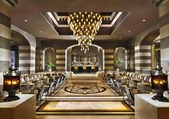 Steigenberger Alcazar - Sharm El Sheikh - Area lounge