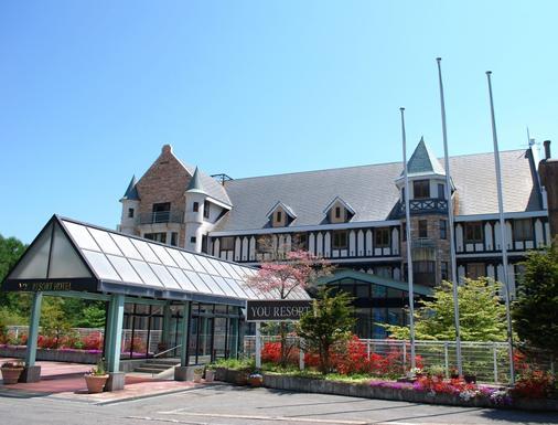 You Resort Hotel - Yamanouchi - Κτίριο