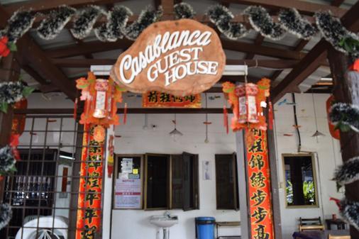 Casa Blanca Guest House - Malacca