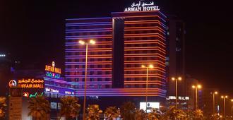 Arman Hotel Juffair Mall - Manama - Toà nhà