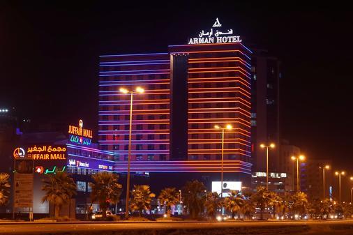 Arman Hotel Juffair Mall - Manama - Building