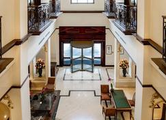 巴塞羅聖薩爾瓦多酒店 - 聖薩爾瓦多 - 聖薩爾瓦多 - 大廳