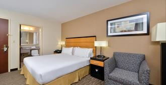 Holiday Inn Express Kennedy Airport, An Ihg Hotel - Queens
