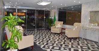 Dar Al Wedad Hotel - Jeddah