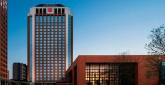 Sheraton Hohhot Hotel - Hohhot