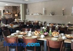 Hotel Salden - Schin op Geul - Restaurant