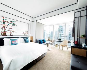JEN Beijing by Shangri-La - Beijing - Bedroom
