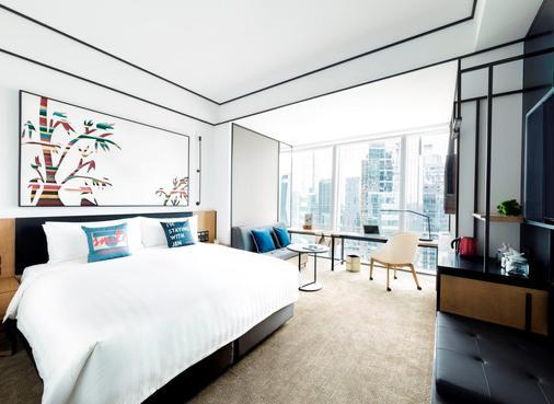 Hotel Jen Beijing by Shangri-La - Beijing - Bedroom