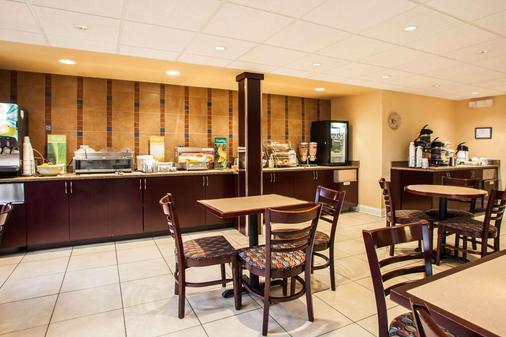 Quality Inn & Suites - Saint Charles - Buffet