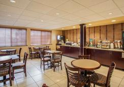 Quality Inn & Suites - Saint Charles - Restaurant