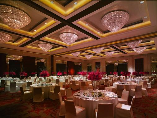 Grand Hyatt Beijing - Beijing - Banquet hall