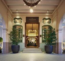 喬治鎮愛迪生酒店 - 檳城