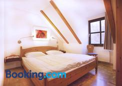 Hapimag Resort Braunlage - Braunlage - Phòng ngủ