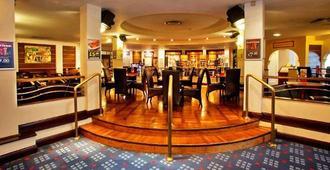 Britannia Hotel Manchester Airport - מנצ'סטר - שירותי מקום האירוח