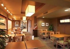 Quality Inn & Suites P.E. Trudeau Airport - Dorval - Restaurant