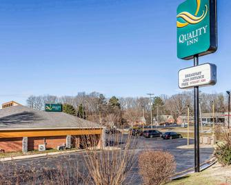 Quality Inn South Boston - Danville East - South Boston - Building