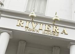 Riviera Town House - Скарборо