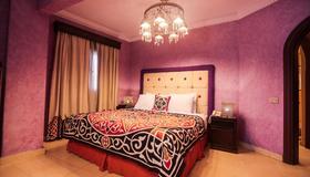Le Riad Hotel de Charme - El Cairo - Habitación