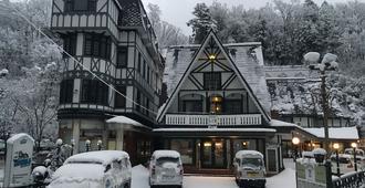 白馬Gondola飯店 - 白馬 - 建築