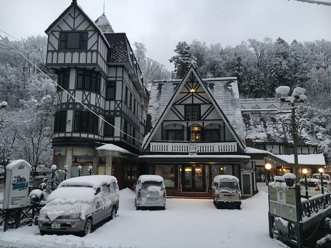 白馬Gondola飯店 - 白馬村 - 建築